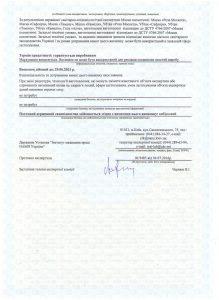 sertifikat2_2